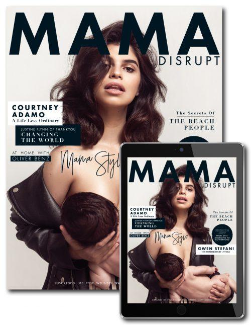 mama disrupt summer issue 2016