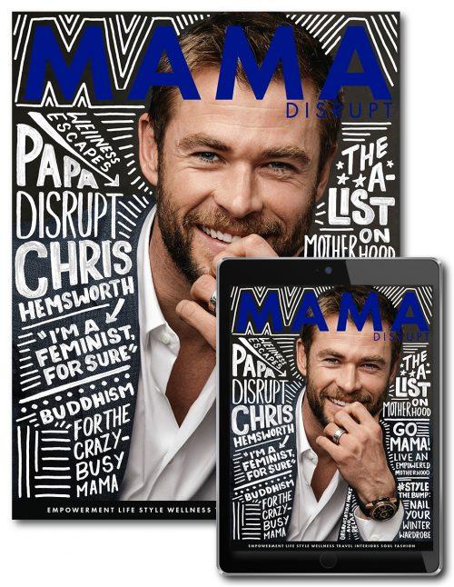 Mama Disrupt® Issue 7