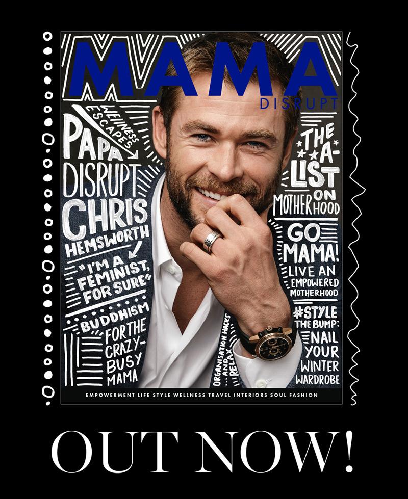 Mama Disrupt® Issue 7 Papa Disrupt