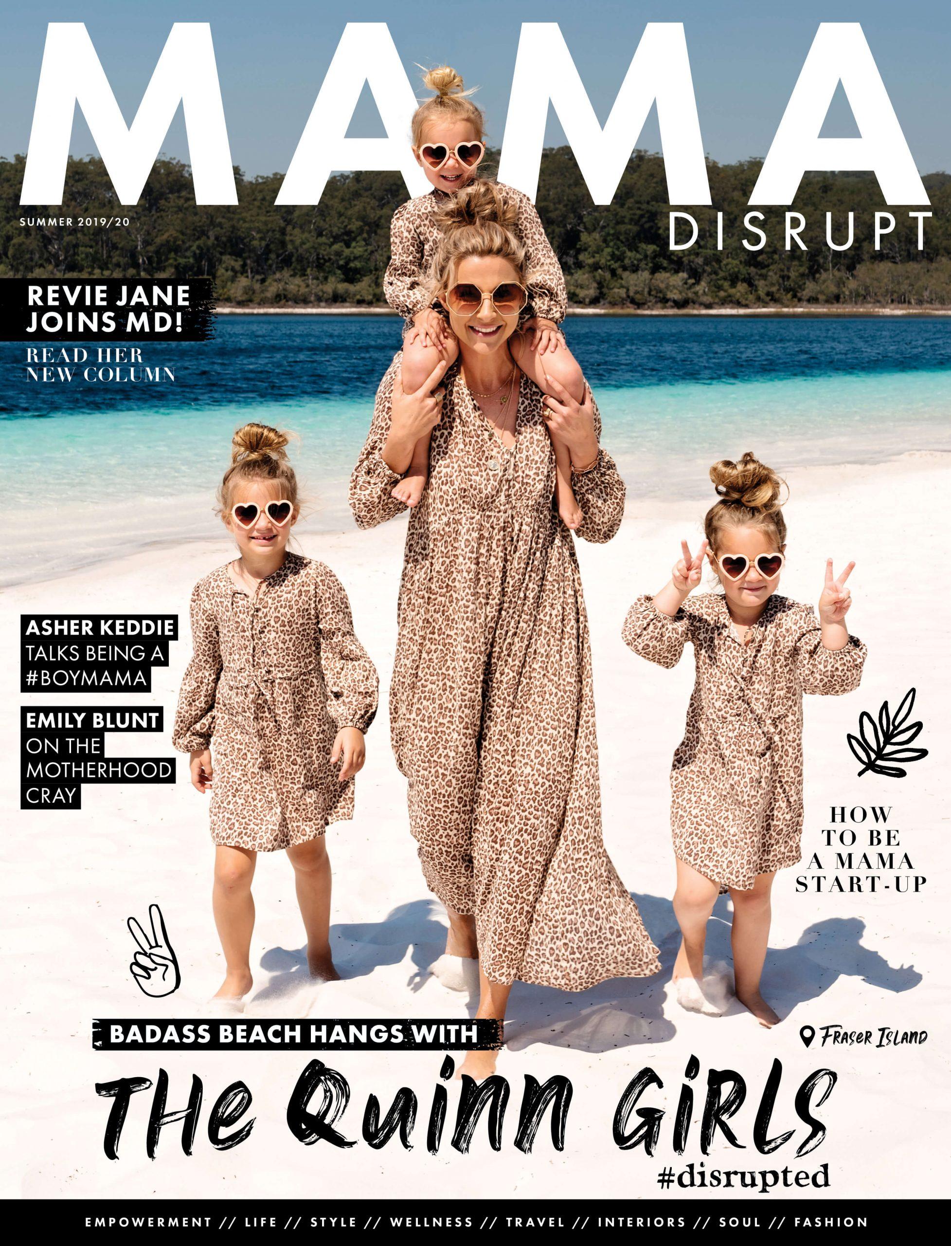 Mama Disrupt® Issue 13